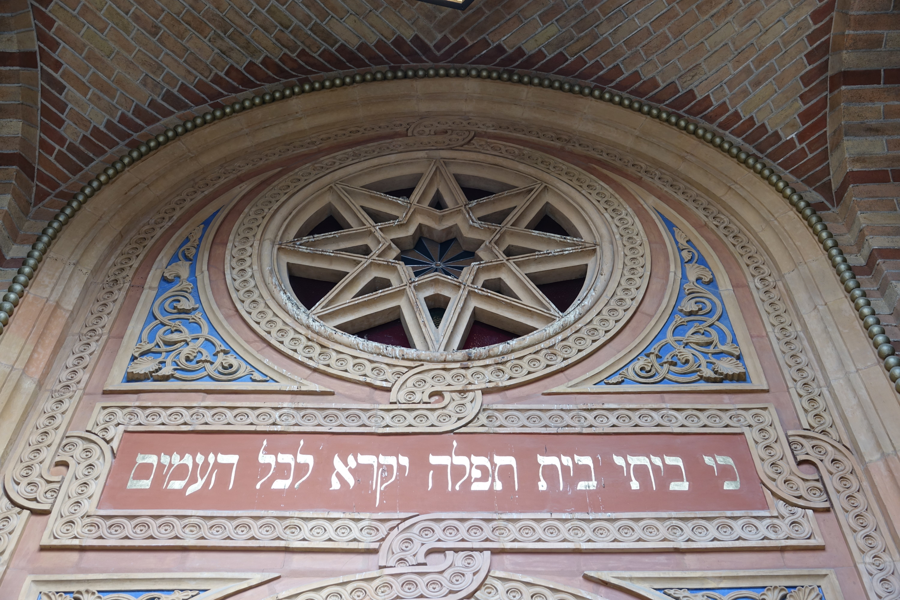 Choral Temple - Main active synagogue in Bucharest